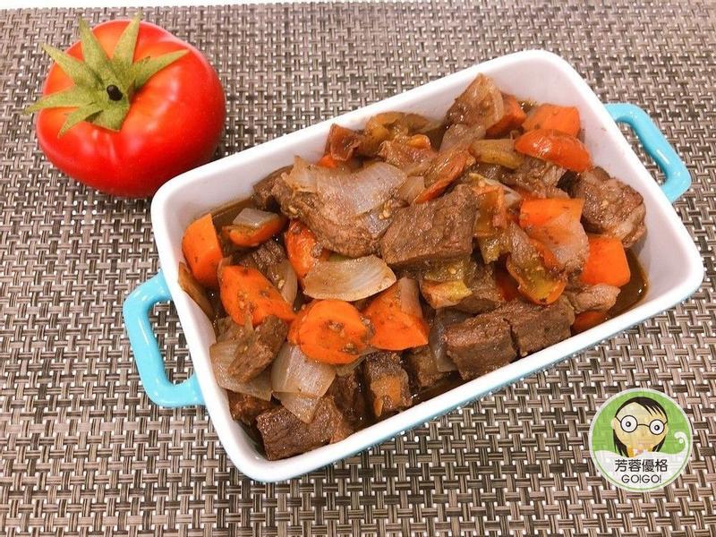 蕃茄紅酒燉牛肉~芳蓉家常菜食譜
