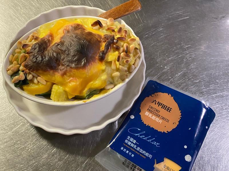 北海道白醬玉米起司焗烤綜合食蔬🧀️
