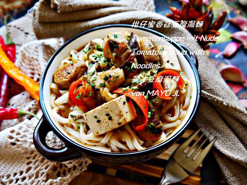 柑仔蜜香菇豆腐湯麵