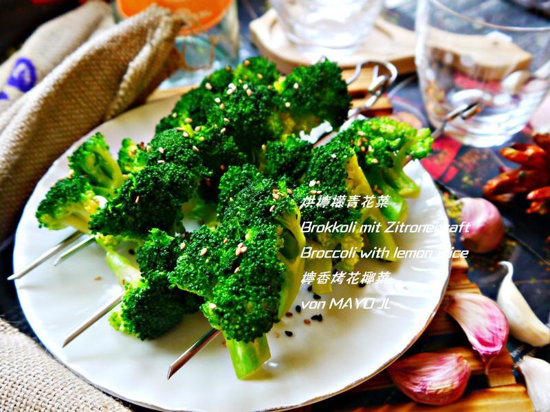 烘檸檬青花菜