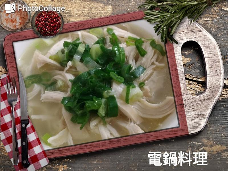 韓式燉雞湯飯