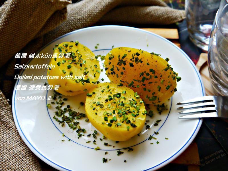 德國 鹹水𤉙馬鈴薯