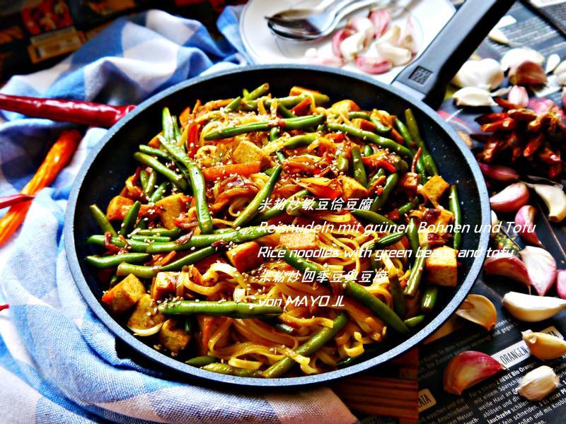 米粉炒敏豆佮豆腐