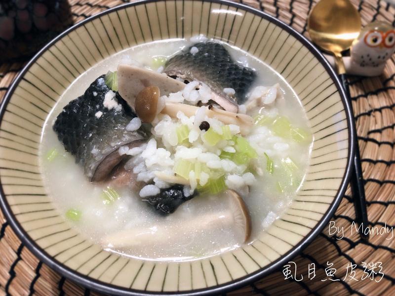 虱目魚皮粥【隔夜飯】