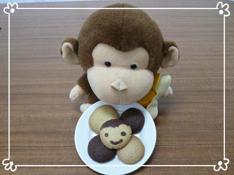 [小P猴] 手工餅乾