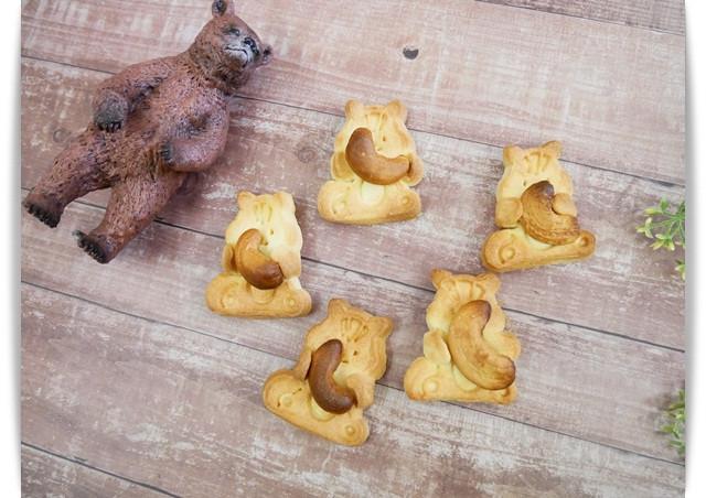 氣炸鍋「小松鼠餅乾」可愛又簡單 ♪