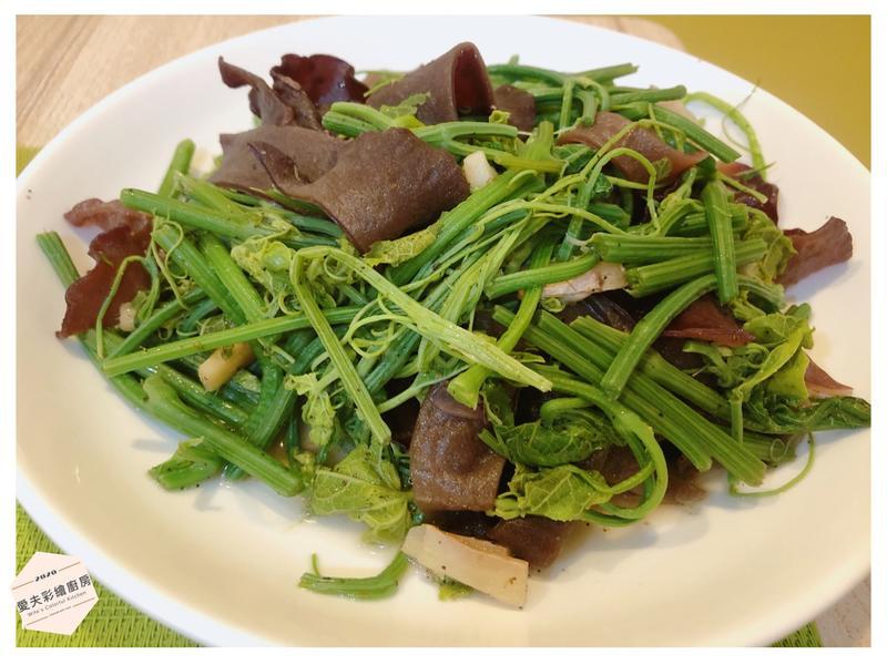 黑木耳炒龍鬚菜