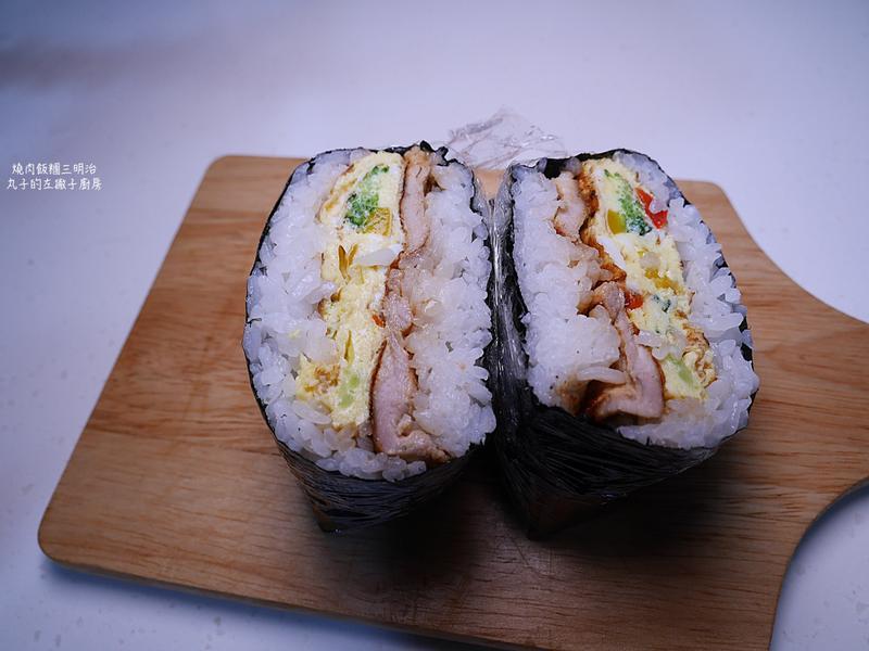 御飯糰三明治