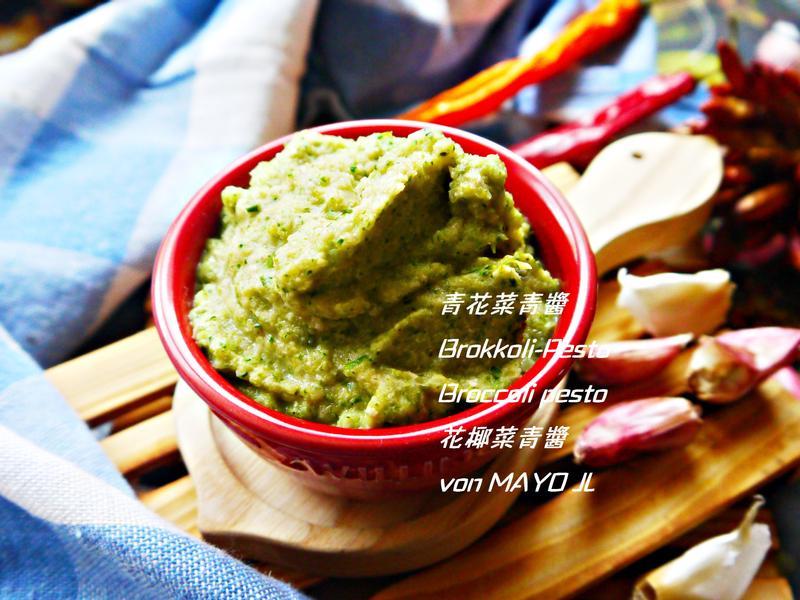 青花菜青醬