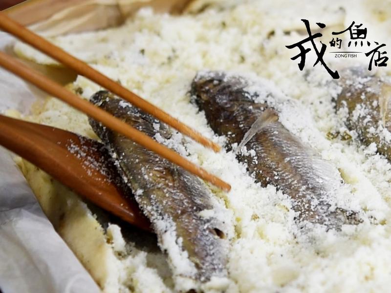 鹽焗烤白口魚