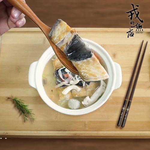 虱目魚肚海鮮湯