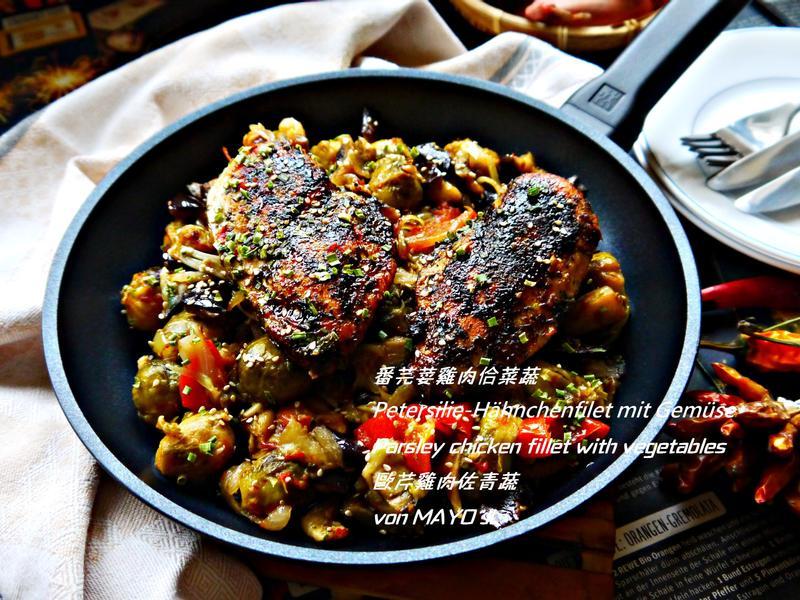 番芫荽雞肉佮菜蔬