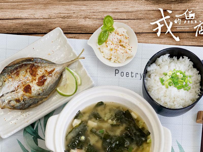 竹筴魚一夜干定食
