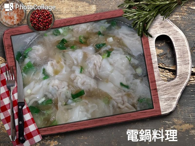 榨菜餛飩湯