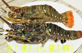 小隻龍蝦三吃