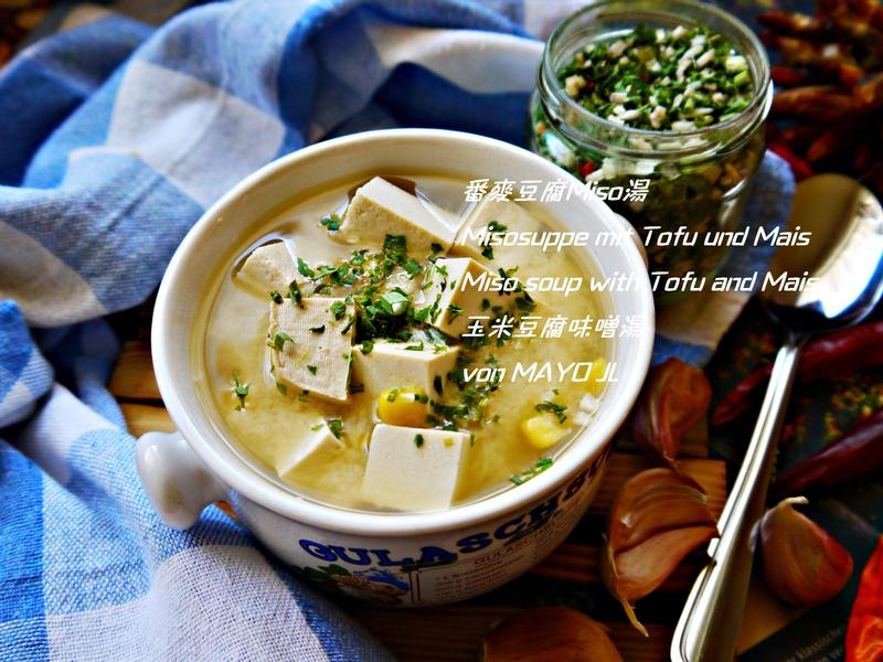番麥豆腐Miso湯