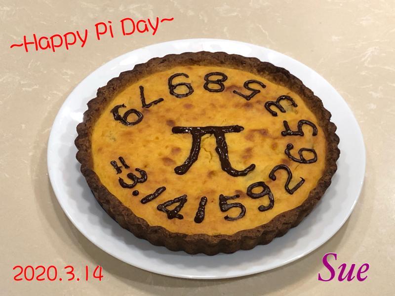 Happy Pi Day - 地瓜乳酪派