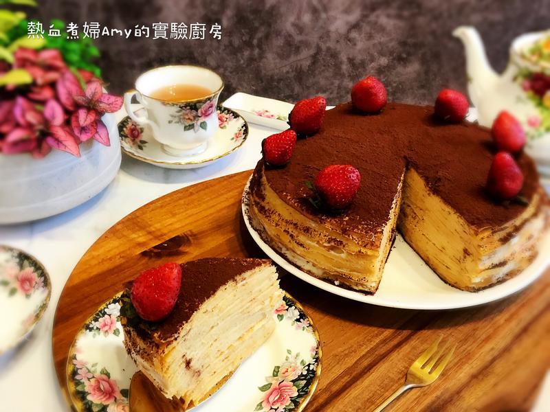 法式千層原味蛋糕(免烤箱點心)