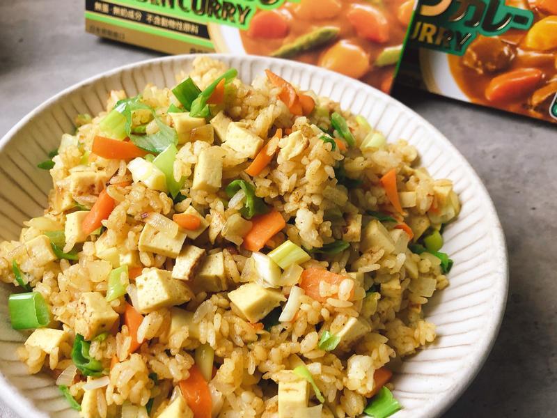 蔬食咖哩炒飯/愛思必金牌純素咖哩 中辣