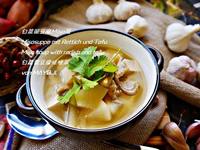 白菜頭豆腐Miso湯