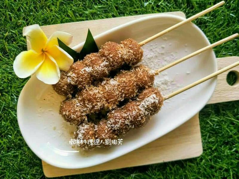 南洋料理達人劉明芳--椰糖麻糬燒