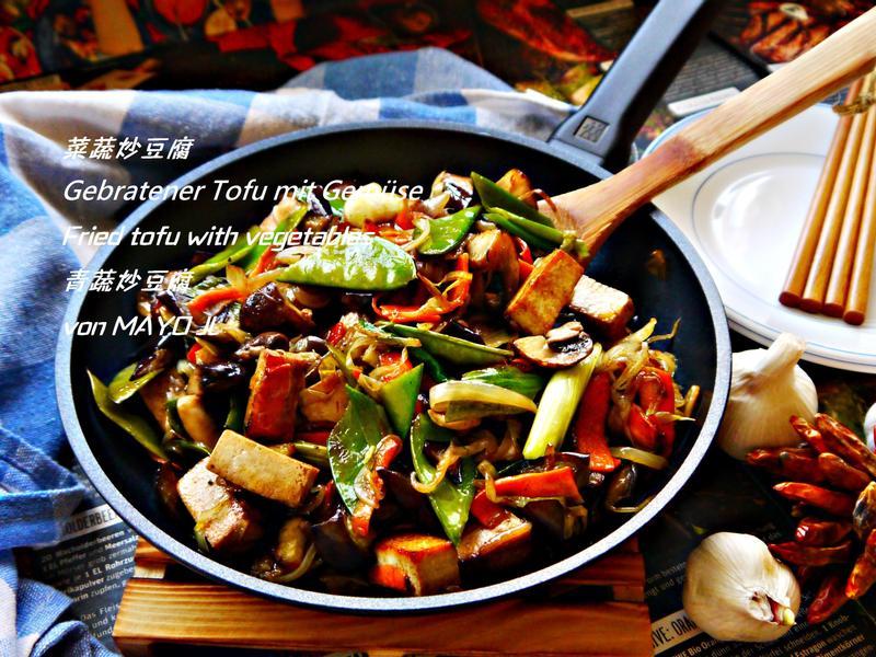 菜蔬炒豆腐