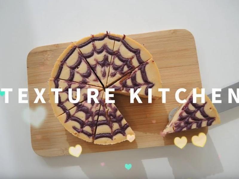 紫薯地瓜雙雄起司蛋糕 吃到天然素材的美味