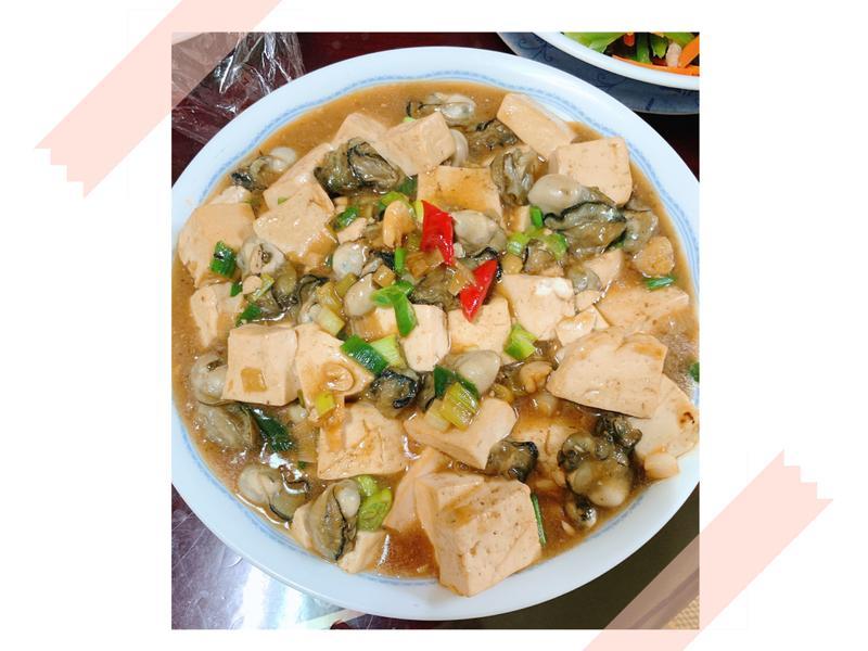 豆腐炒蚵仔🦪