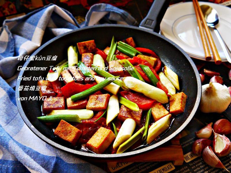柑仔蜜𤉙豆腐