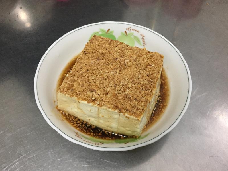 花生豆腐(豆腐版豬血糕)*唰嘴料理*
