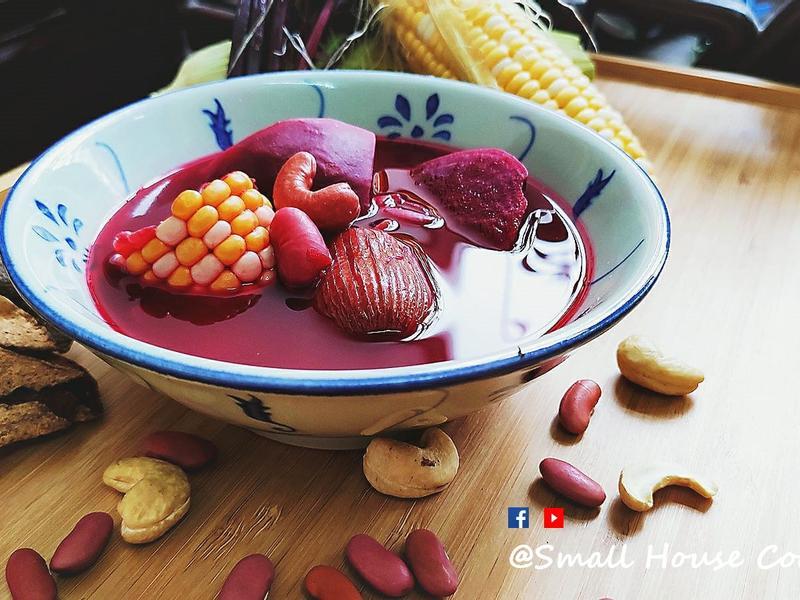 紅菜頭粟米腰果紅腰豆素湯 (附影片)