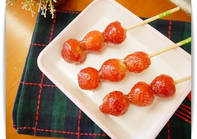 懷舊點心「草莓糖葫蘆」兩種材料就搞定 ♡