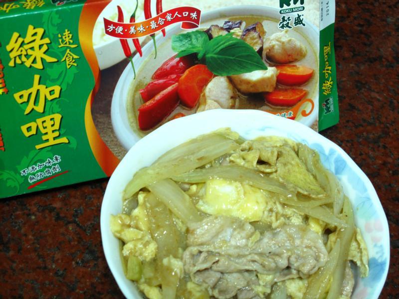 穀盛綠咖哩-綠咖哩洋蔥豬肉滑蛋蓋飯