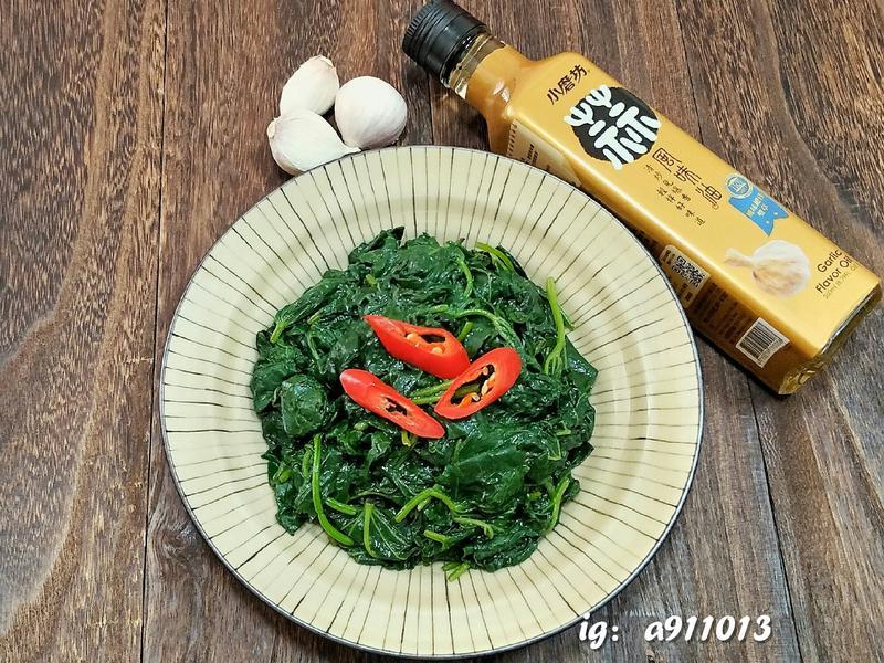 蒜油地瓜葉 (小磨坊蒜風味油)