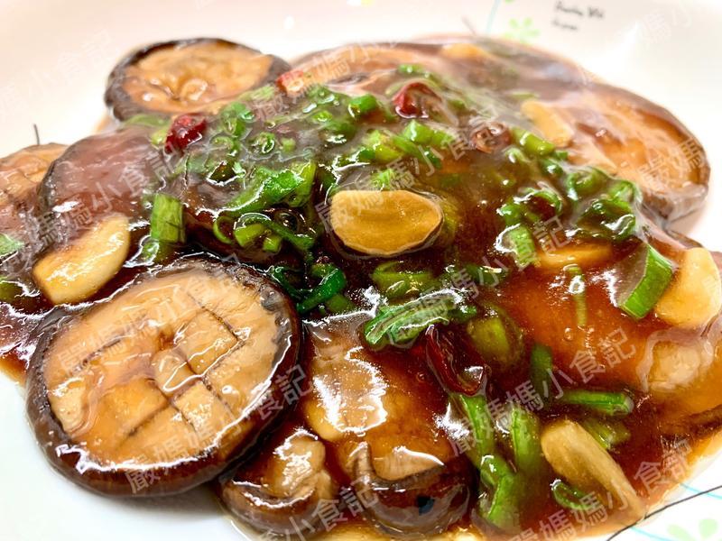 紅燒香菇素鮑魚