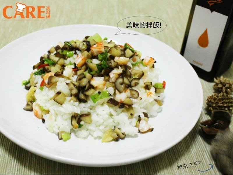 [薇達樂料理]野菇鮮蝦鮭魚油拌飯