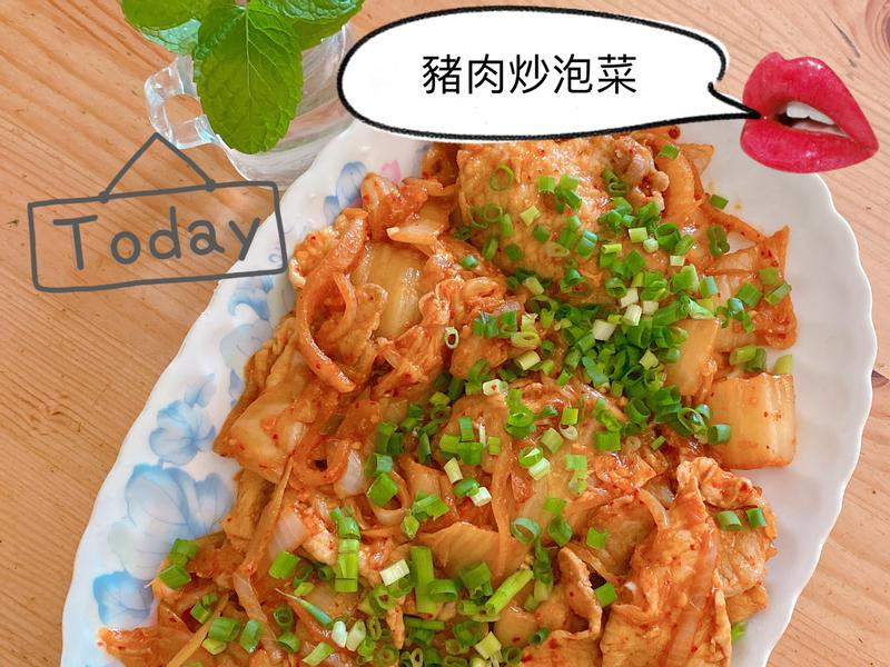 豬肉炒泡菜