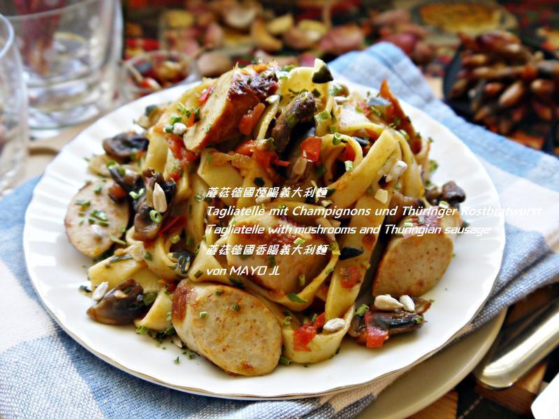 蘑菇德國煙腸義大利麵