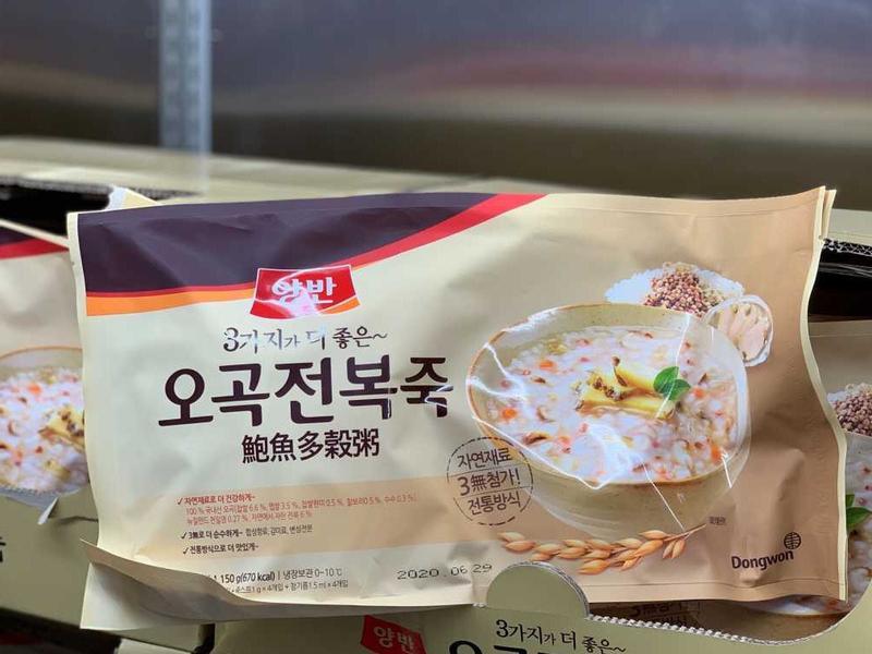 鮑魚多穀粥(加熱)-小波版