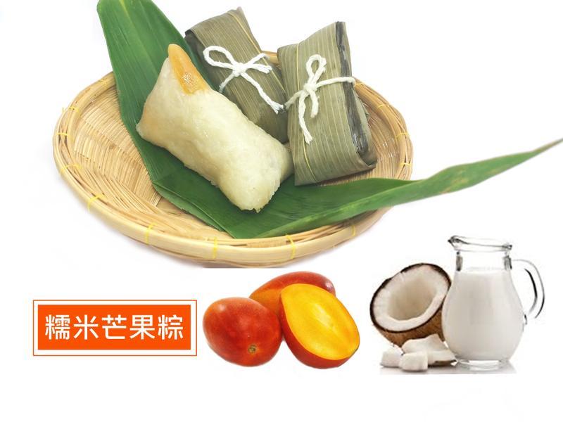 蘿拉老師教做泰國糯米芒果粽