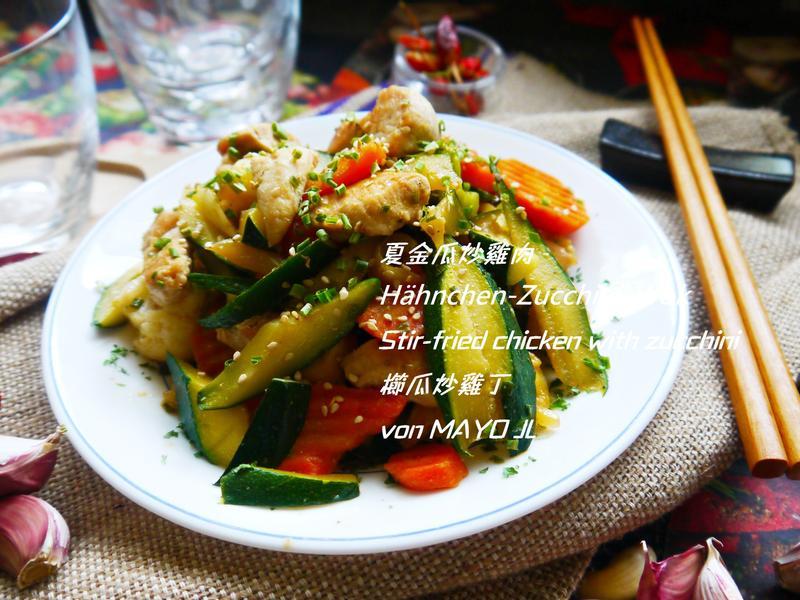 夏金瓜炒雞肉