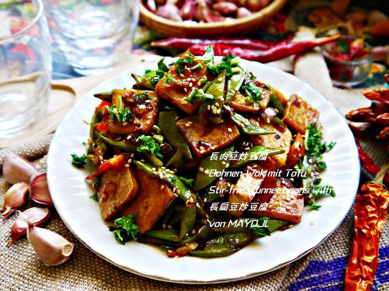 長肉豆炒豆腐