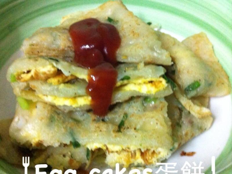 蛋餅皮(簡易+脆皮)