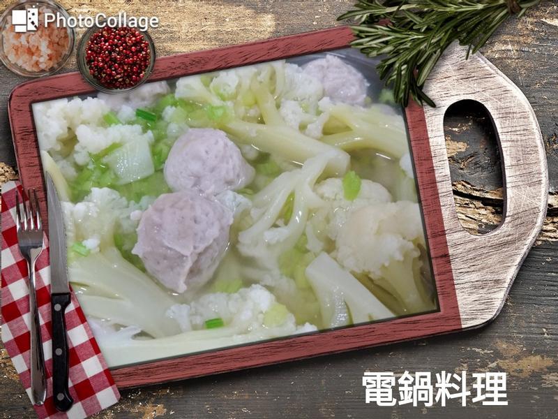 花椰菜魚丸湯