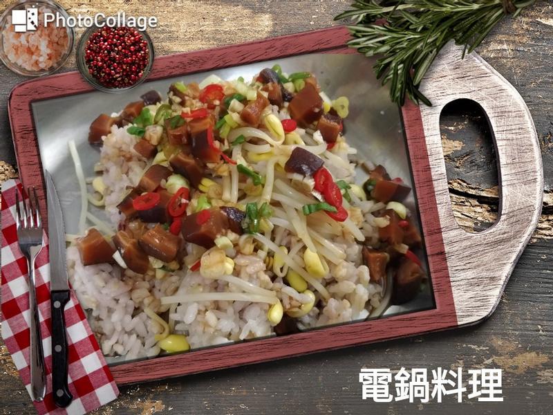香菇醬豆芽拌飯