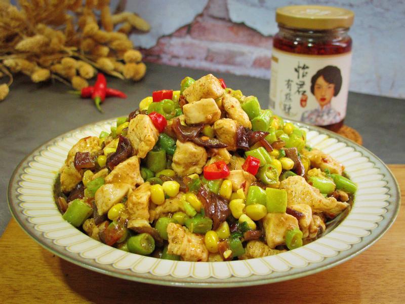 四季豆辣炒雞丁