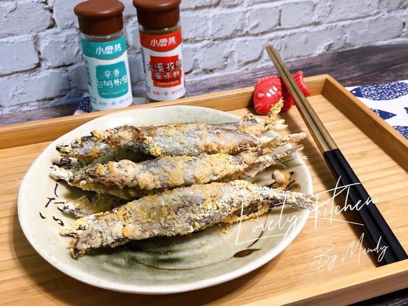 氣炸柳葉魚【Heartcook】