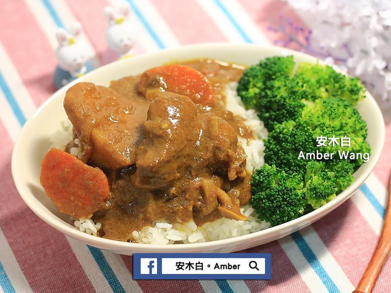 香辣味噌豬肉菇菇咖哩(影片)