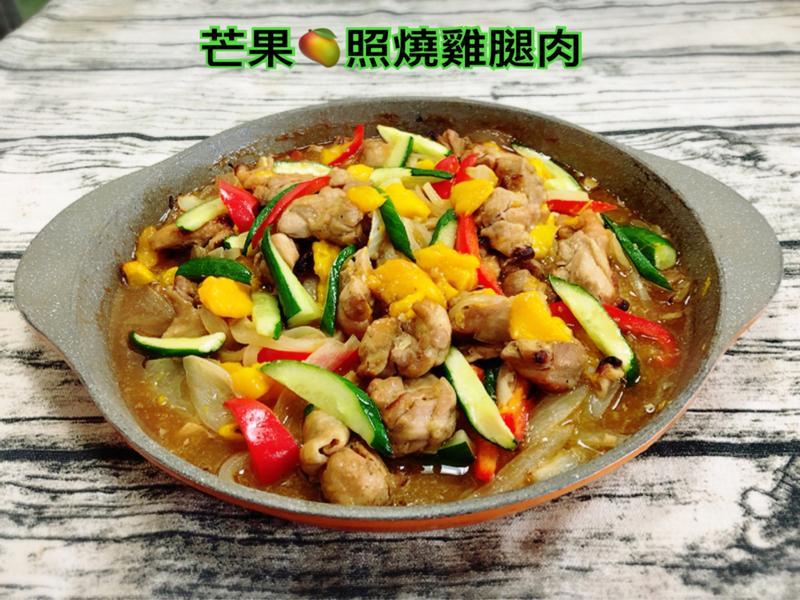 芒果照燒雞腿肉(水波爐料理)