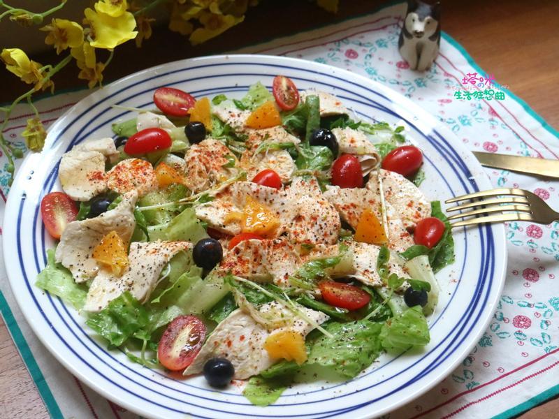 雞胸肉水果沙拉~夏日輕食